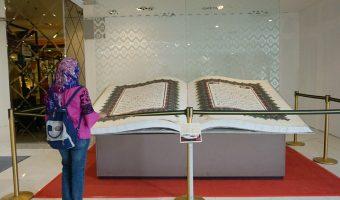 Pameran Al-Qur'an di Pasaraya Wajah Baru