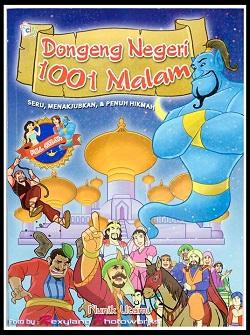 """Kumpulan Cerita """"33 Dongeng 1001 Malam"""" (Penebar Swadaya, 2010)"""